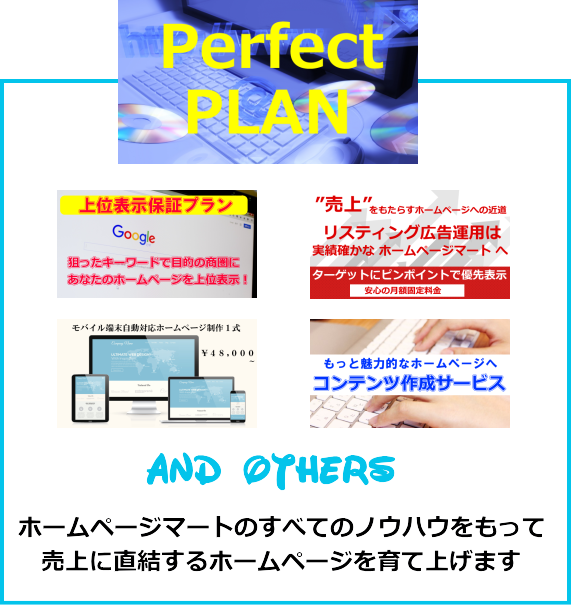 perfectplan